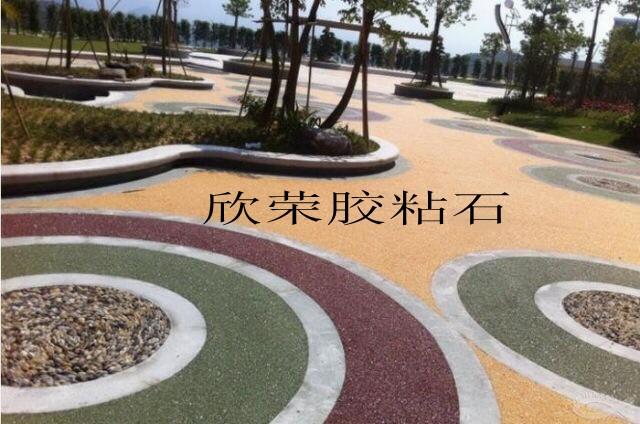 海南三亚市凤凰上水上乐园