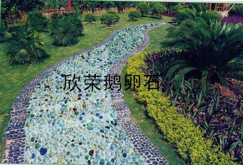 欣荣鹅卵石
